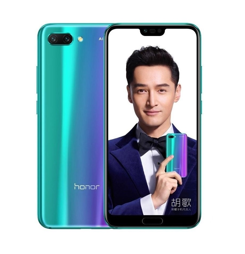 Honor 10 6/128GB Blue
